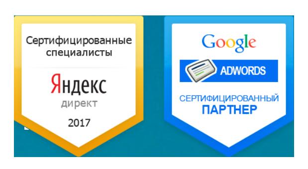 Сертификаты веб студии Батарейка