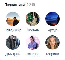 SMM продвижение Москва веб студия Батарейка