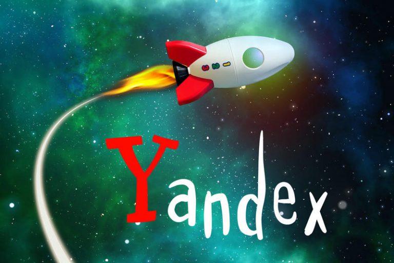 Яндекс-Турбо - технология для ускорения сайтов.