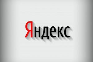 Яндекс WordStat - сервис подбора ключевых слов для сайта