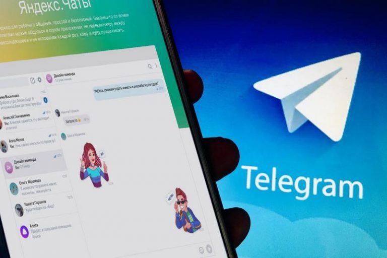 Яндекс.Мессенджер - новый канал связи от Яндекса