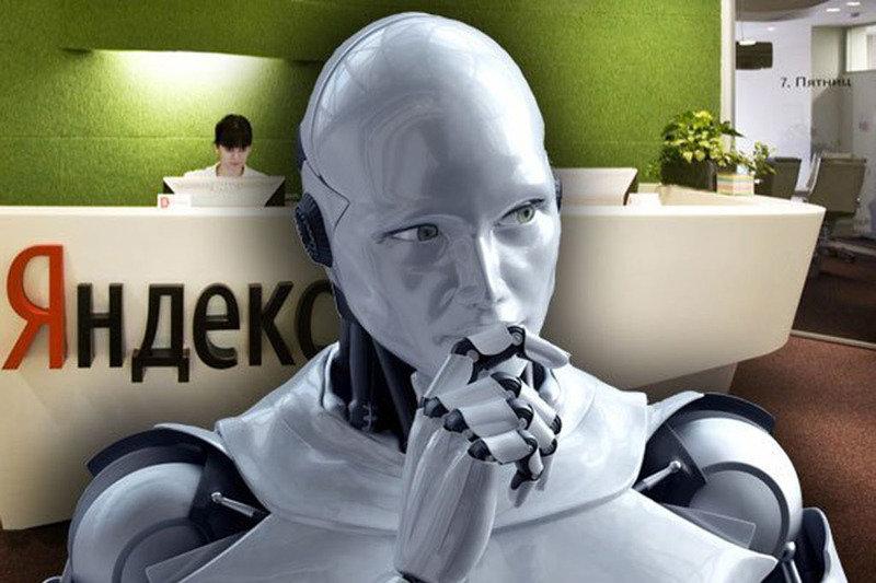 Чтобы ускорить индексацию новых страниц на сайте. нужно привлечь поискового робота.