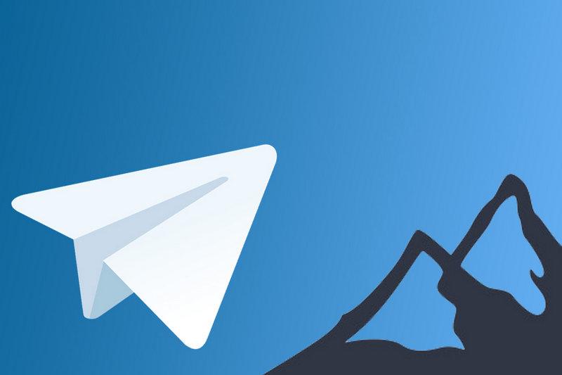 Продвижение бизнеса в Telegram
