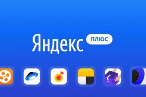 Как отменить подписку Яндекс.Плюс