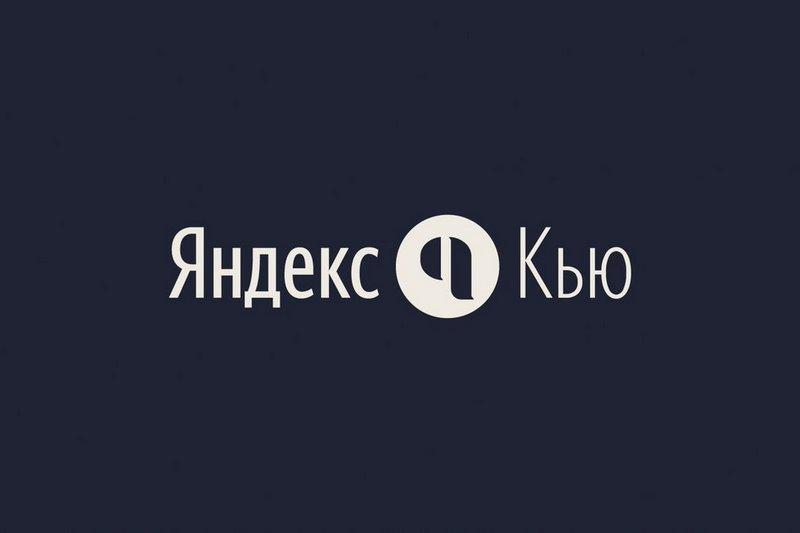 Продвижение на Яндекс.Кью